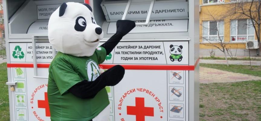 В Пловдив и София: БЧК събира дрехи за нуждаещите се