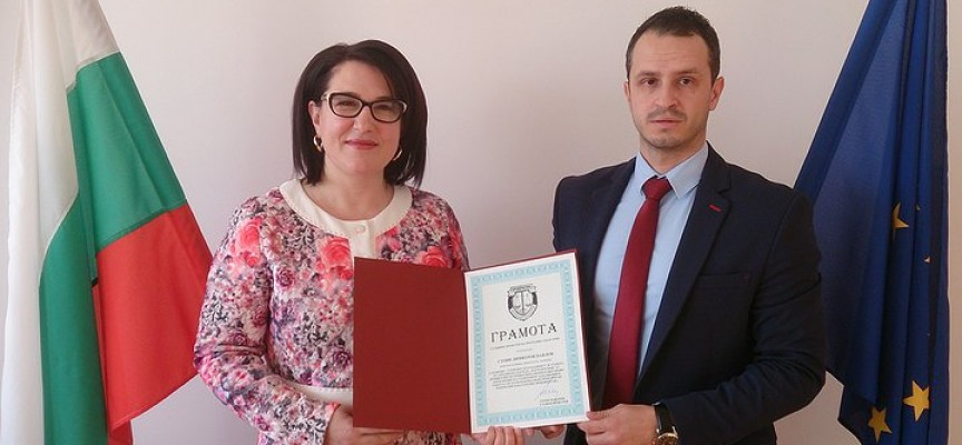 Прокурор от Пещера бе награден в Казанлък