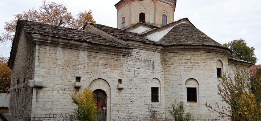 Константийският епископ Яков ще участва в литургията в манастира Св.Св. Кирик и Юлита