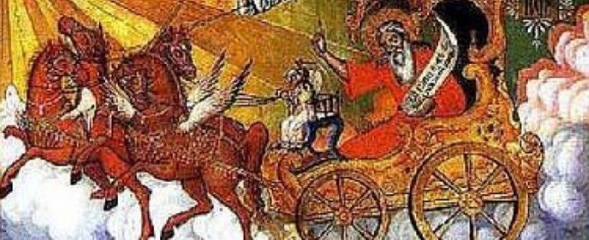 Илинден е – да почерпят Илия, Илиана, Илиян, Божко, Божана