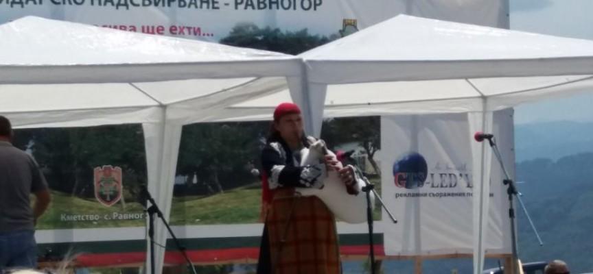 Аделина Чoлaкова взриви публиката на Четвъртото гайдарско надсвирване в Равногор