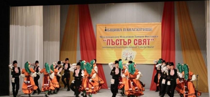 """""""Чудесия"""" спечели първото място  на международния фестивал """"Пъстър свят"""" в Панагюрище"""