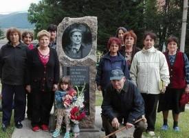 Равногор отбеляза годишнината от рождението на Васил Левски