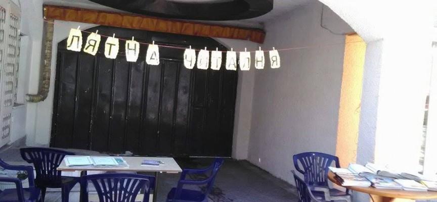 Пещера: Лятна читалня в кафене предоставя безплатни вестници и списания