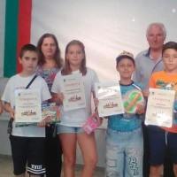 Стрелча: Мирослав Маринов спечели шахматния турнир за деца