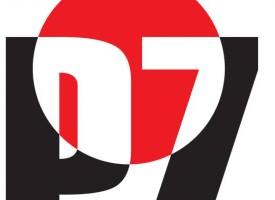 Открито писмо до РЗИ, ОДМВР, МБАЛ – Пазарджик и Кметовете на общини