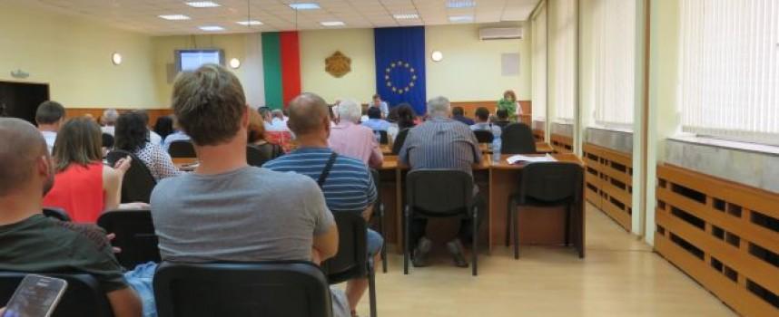 Община Пазарджик кани на обществено обсъждане на бюджета