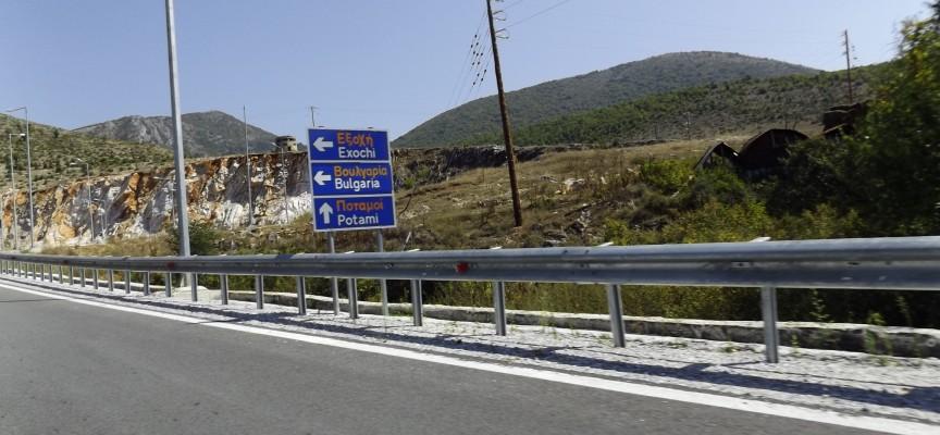 """""""Гранична полиция"""": Засилен трафик има на изходните пунктове към Гърция"""