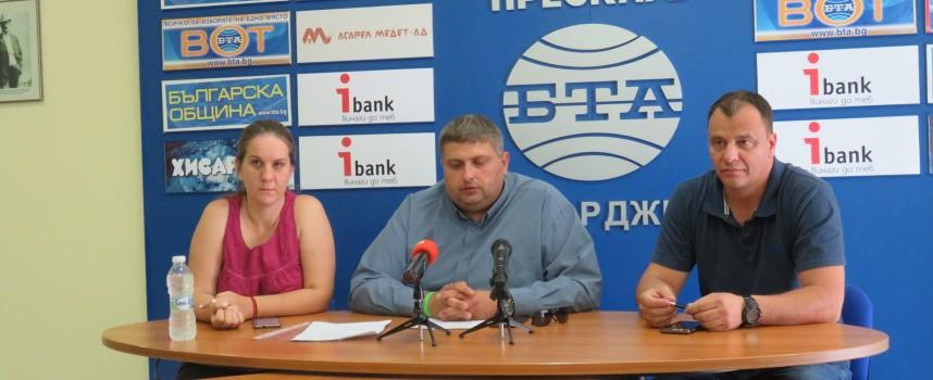 """""""Да, България"""" с екопредложения и идеи за създаване на действаща икономическа зона за Пазарджик"""