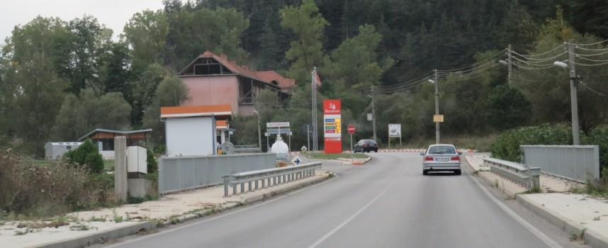 Два нови горски пункта откриват на Превала и Чепино