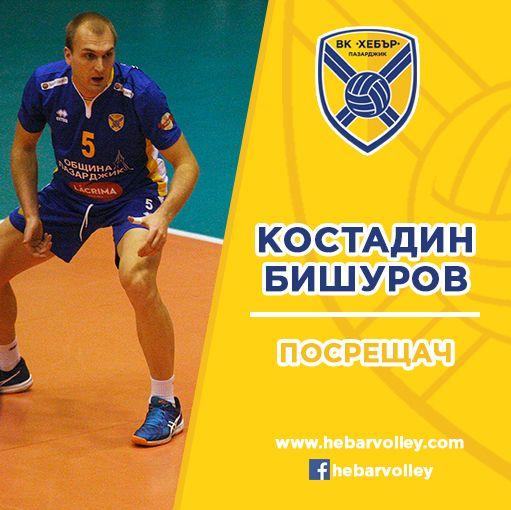 01BISHUROV