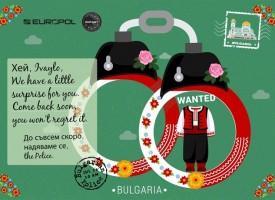 Европол издирва престъпници с пощенски картички