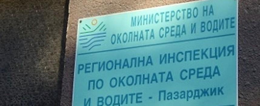 Плащаме на ПОС такси за административни услуги в РИОСВ