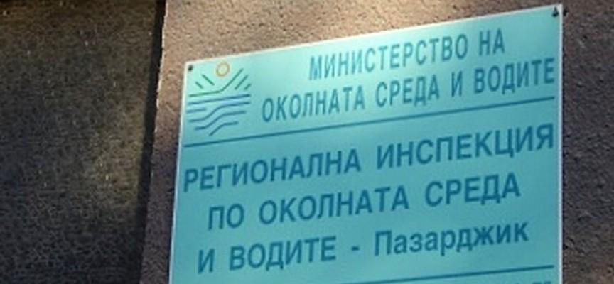 Глоби за 29 000 лв. наложи РИОСВ през декември