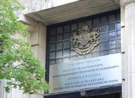 София: Транспортното министерство кани кметовете, за да участват в проекти за безплатен интернет