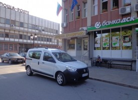 Георги Горанов е новият кмет на Козарско