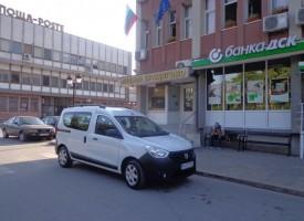 Брацигово: До края на месеца се записвате за предсрочна подмяна на лични карти и паспорти