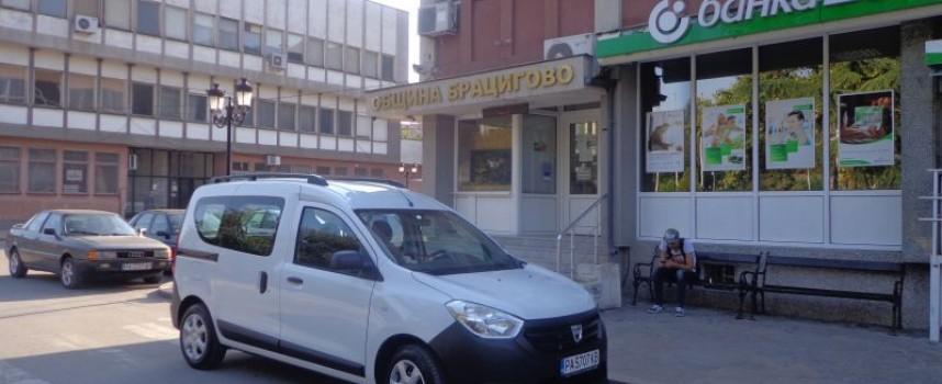 Читателска връзка: Благодаря за експедитивната и отговорна работа на ГРАО – Брацигово