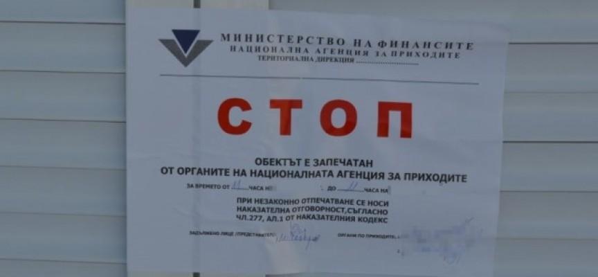 НАП запечата плаж и ресторант във Велинград, не дават касова бележка
