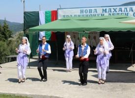 Посланикът на Мароко, депутати и кметове на общини  на празника на Нова махала