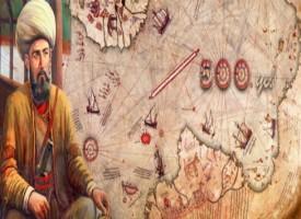 """Географски загадки: Картите на адмирал Пири Рейс """"откриват"""" Америка преди Колумб"""
