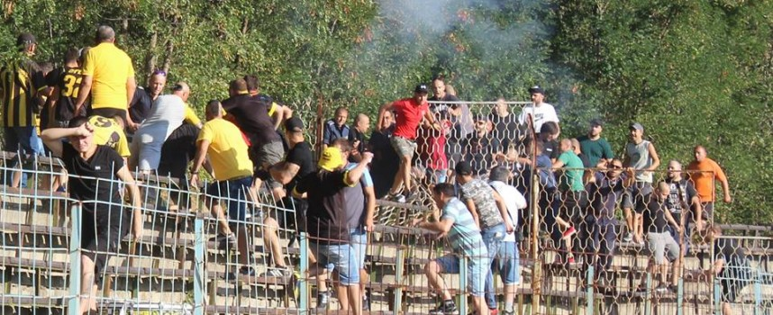 След побоя на стадиона: Още един перничанин с глоба от 500 лв. и забрана да ходи на мач