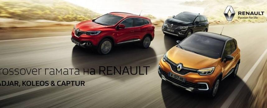 Денят за безплатното каране на Renault, наближава