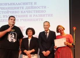 "Браво! Учители от ""Георги Брегов"" спечелиха престижен конкурс"