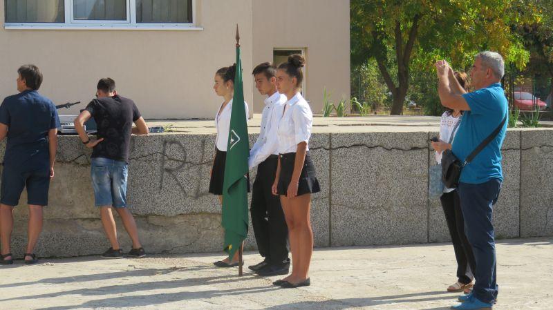 01спортното-знаме