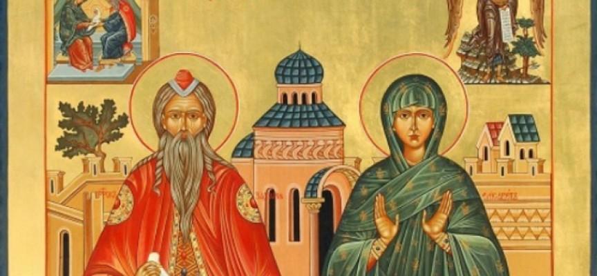 Днес да почерпят:  Захари, Зара и Елисавета