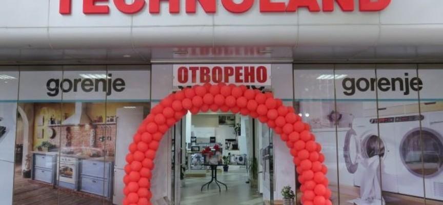 Нов магазин за бяла техника отвори врати в Пазарджик, вижте къде