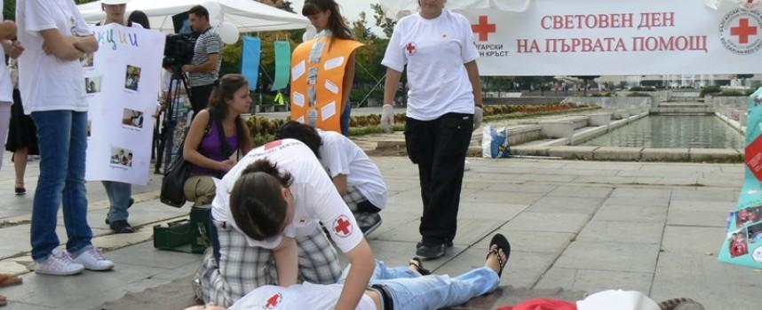 УТРЕ: БЧК отбелязва Световния ден на първата помощ с лекция на открито