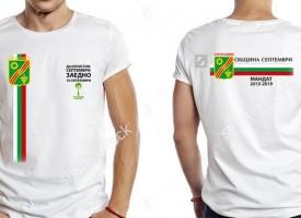 """Септември: Общинарите се включват в кампанията """"Да изчистим България"""""""