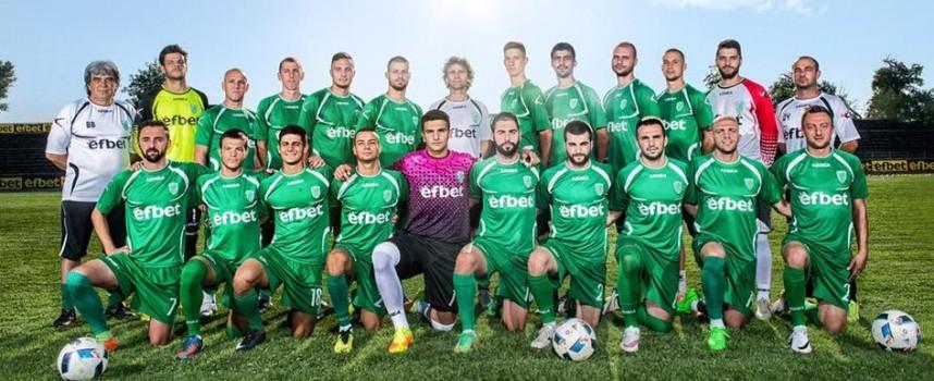 Футболен клуб Хебър честити Великден на всички фенове