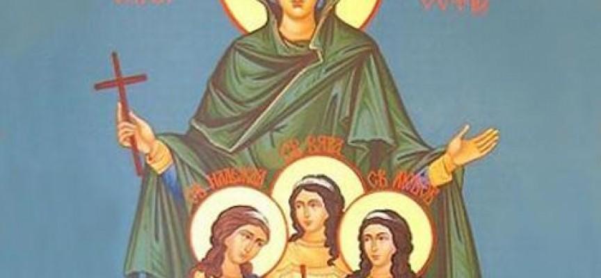 Празнуваме днес Вяра, Надежда, Любов и майка им София