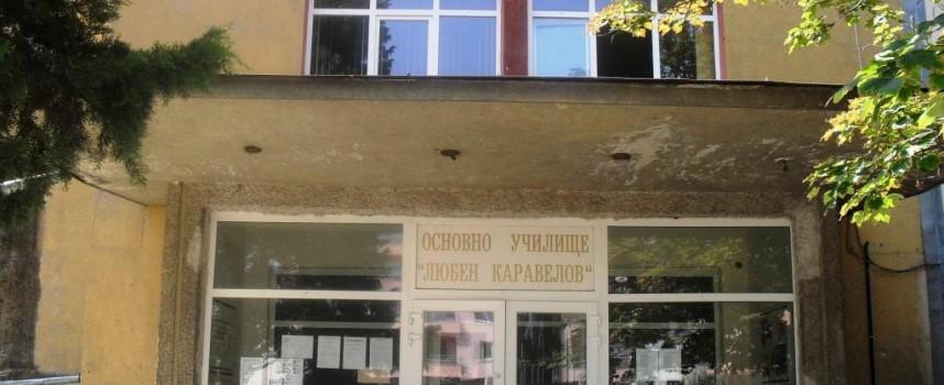 Пазарджик: Стартират ремонтите в пет училища, вижте кои