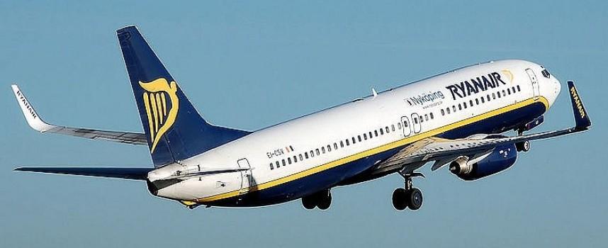 """""""Ryanair"""" отмениха полети от и за Лондон в четвъртъците на октомври"""