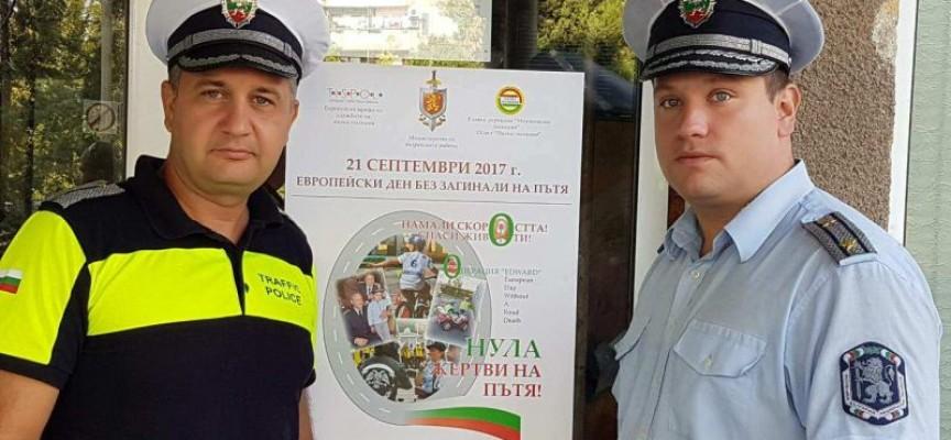 """От днес: Гишетата на """"Пътна полиция"""" ще работят без обедна почивка"""