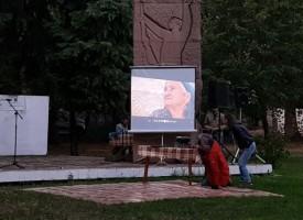 Радилово: Седмият фестивал на кешкека е история