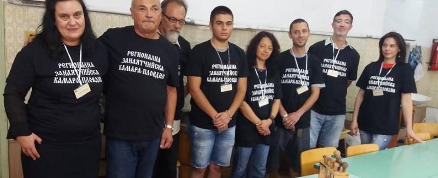 """Пловдив: Пазарджиклийка участва в изработването на """"Балканска огърлица"""""""