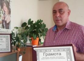 РИОСВ-Пазарджик получи почетна грамота за достъп до информация