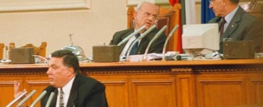 Арлин Антонов се кандидатира за кмет на Трън