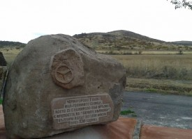 Черногорово: Два паметника за една легенда