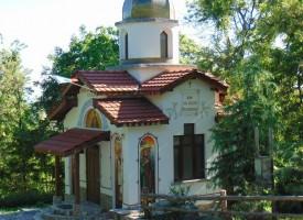 Црънча: Курбан за здраве на днешния Покров Богородичен