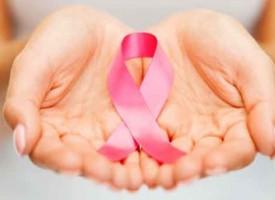 4 февруари – Световен ден за борба с рака