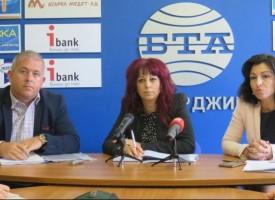 Пазарджик: БСП атакува шуро-баджанашките връзки във властта