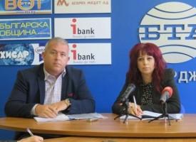 На 14 ноември: Съвместна приемна на Йордан Младенов и Петя Цанкова