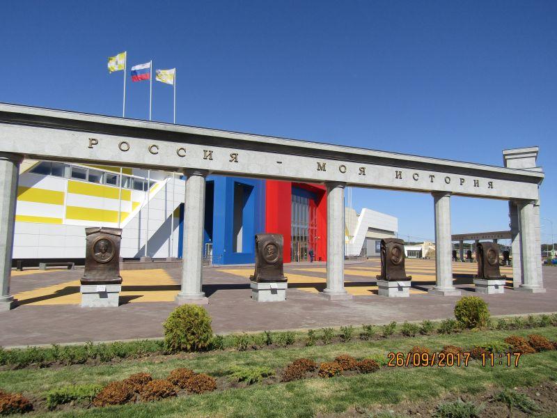 16ставропол-музей