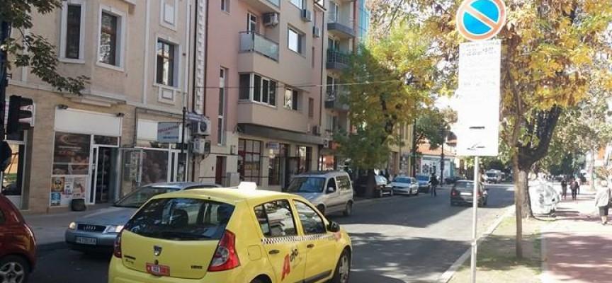 """Пазарджик: Отвориха за движение първата отсечка от ремонта на """"Ал.Стамболийски"""""""