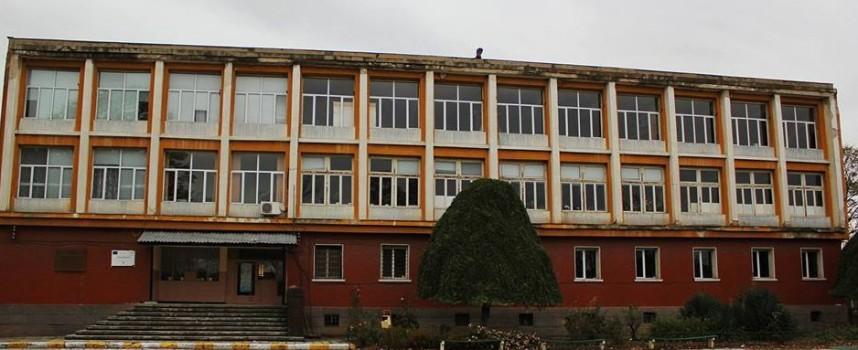 Правителството прехвърли на Септември имотите на професионалната селскостопанска гимназия